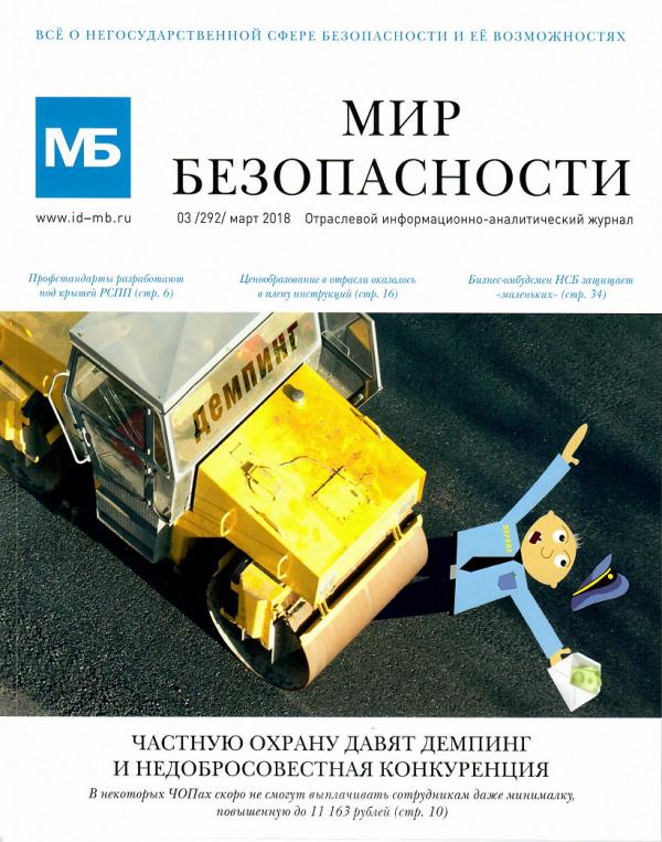 Купи в кредит украина