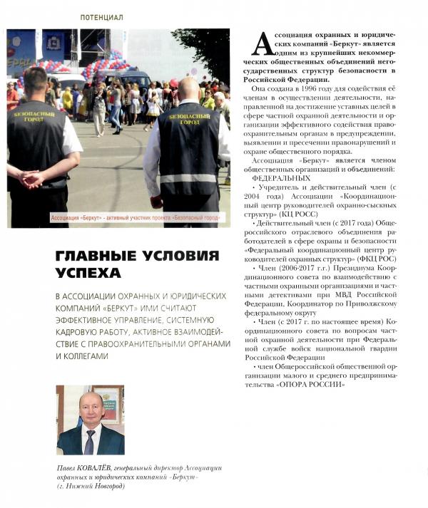 Украина новый закон кредит