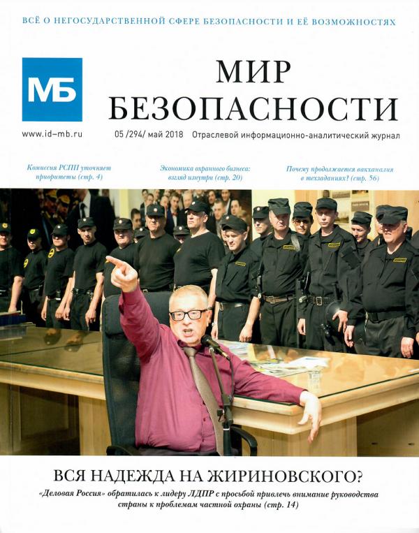 Кредит украина союз